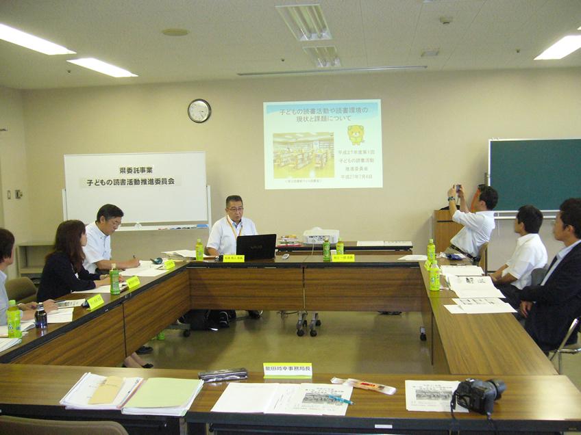 第1回子どもの読書活動推進委員会3