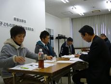 宇和島市 子どもの読書活動推進事業6