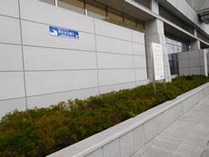 仙台空港(名取市)3