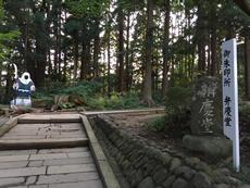 世界遺産 中尊寺を見学(平泉町)5