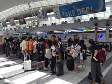 仙台空港(名取市)1