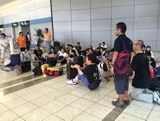 仙台空港(名取市)2