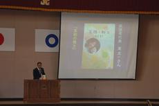 大洲市子どもの読書活動推進事業2
