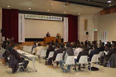 大洲市教育懇談会1