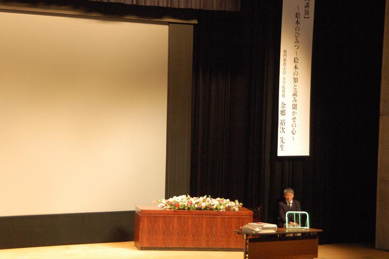松山市子どもの読書活動推進事業1